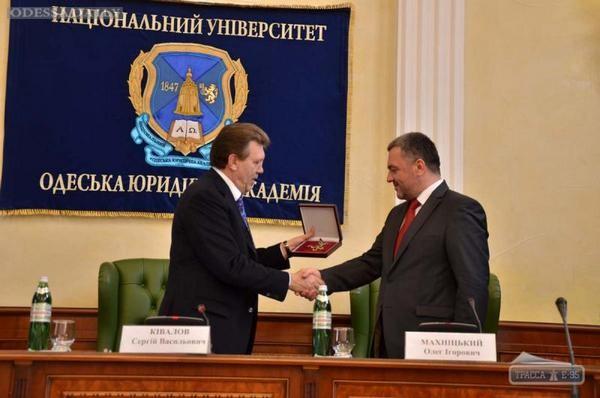 фото: odessa-daily.com.ua