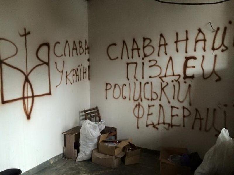 Что оставляют после себя террористы: разрушенные дома в Песках (фото 8)