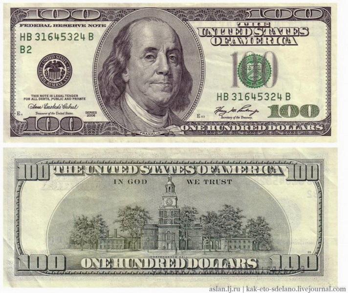 1000 долларов это 24 000 рублей: