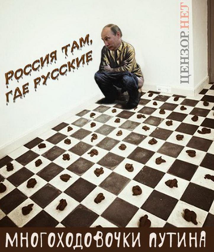 Путину приходится повышать ставки, используя гражданское население Украины как заложников, - российский экономист Гуриев - Цензор.НЕТ 2336