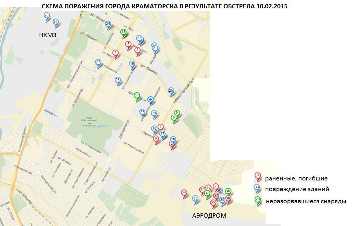кадастровая карта краматорска