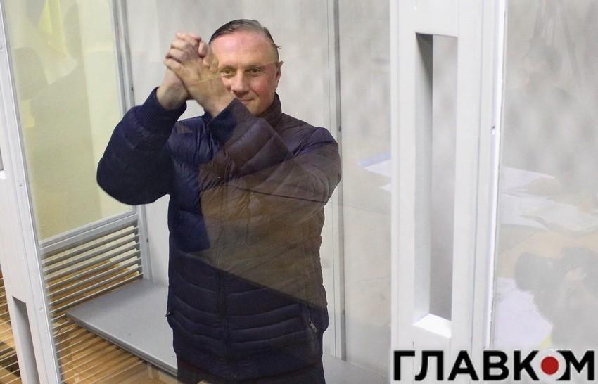 Скандальная судья Печерского суда Царевич отстранена от должности - Цензор.НЕТ 9175