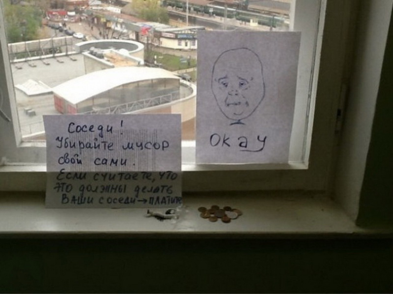 Секс в гостях у соседи 1 фотография