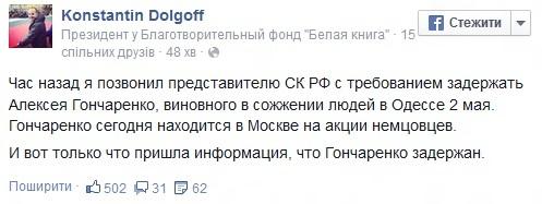 http://glavcom.ua/media/o-00239392-n-00274726.jpg