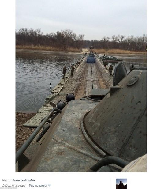 Мосты через северский донец сми
