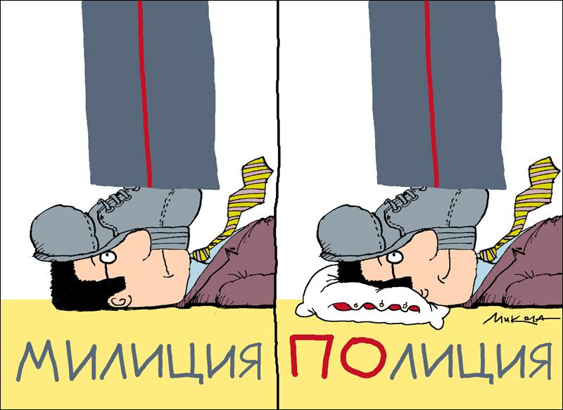 50% уволенных полицейских восстановились на своих должностях через суды, - Князев - Цензор.НЕТ 1746