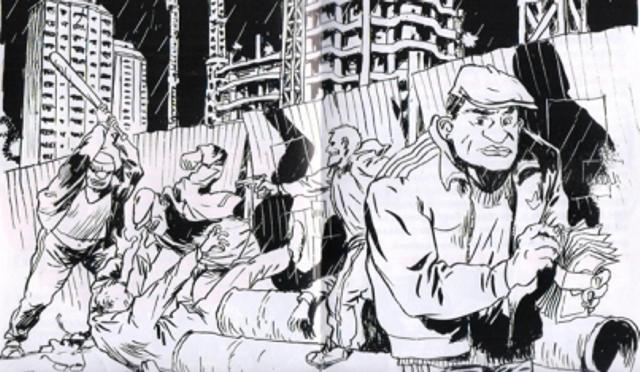 Картинка из сборника антикличковских комиксов «Руха за реформы»