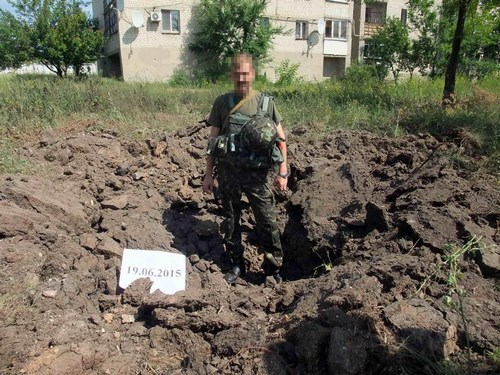 Ukraine crisis. News in Brief. Saturday 20 June [Ukrainian sources] O-00302534-n-00302914
