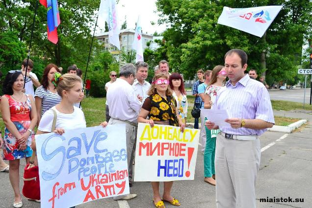 Ukraine crisis. News in Brief. Saturday 20 June [Ukrainian sources] O-00302570-n-00302994