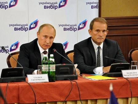 Семья кума Владимира Путина Виктор Медведчука также имеет общий бизнес с сбежавшими украинскими силовиками