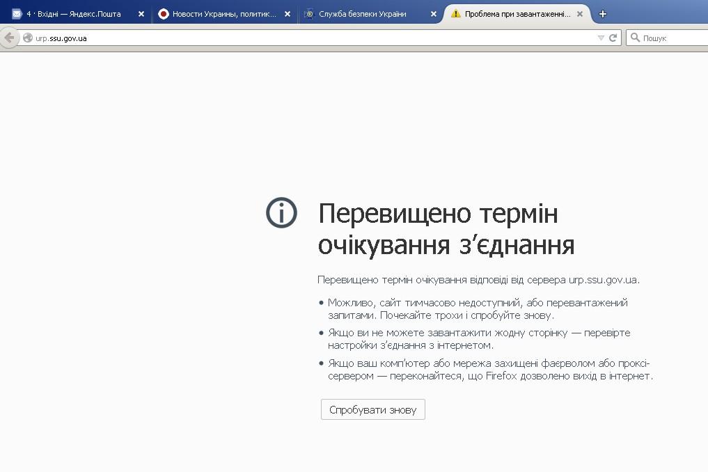 Е-пропуск. Новые правила «визового режима» с Донбассом