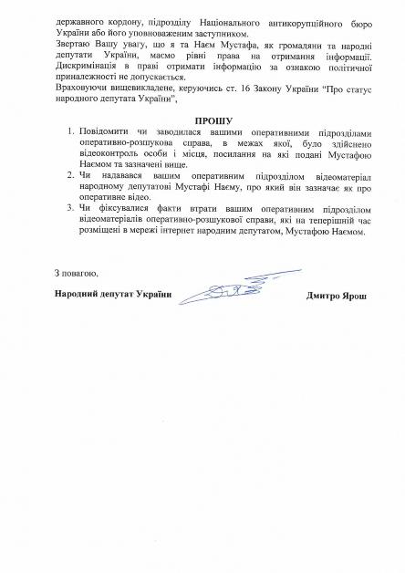 В результате взрыва гранаты под Красным Лиманом погиб украинский военнослужащий - Цензор.НЕТ 4064