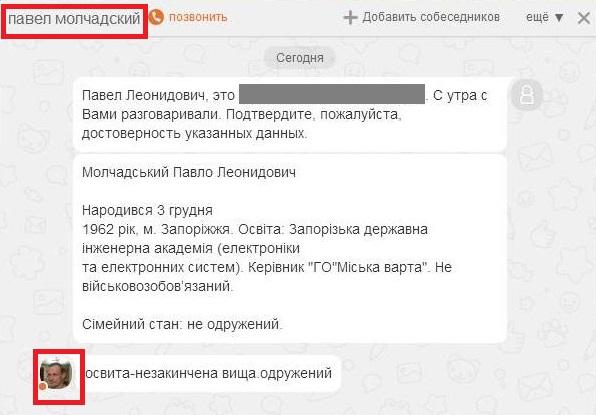 http//glavcom.ua/media/o-00319960-n-00311886.jpg