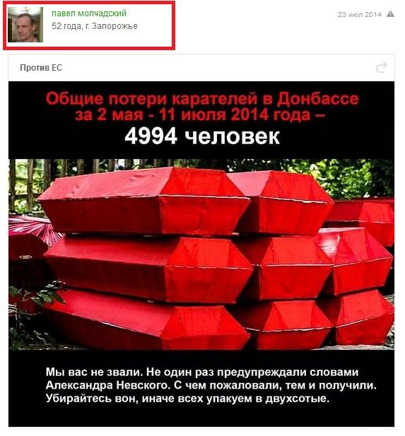 http//glavcom.ua/media/o-00319964-n-00311886.jpg