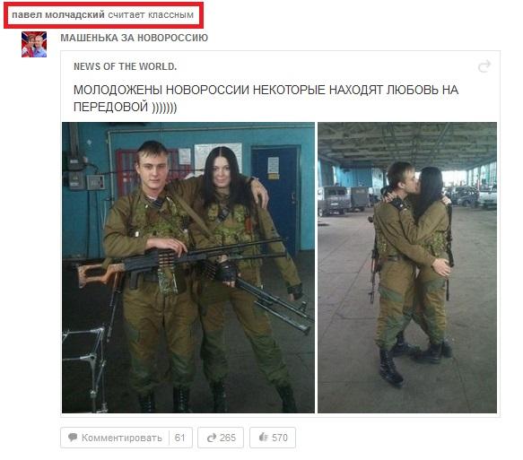 http//glavcom.ua/media/o-00319966-n-00311886.jpg