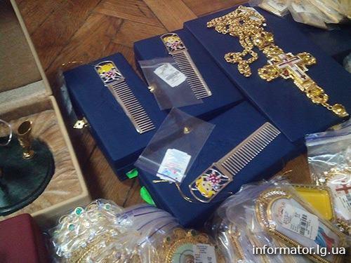 Крест `распятие` : агат, ооо производственное ювелирно-коммерческое предприятие : украина : бизнесинфо