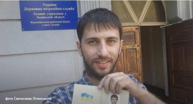 фото украина паспорт