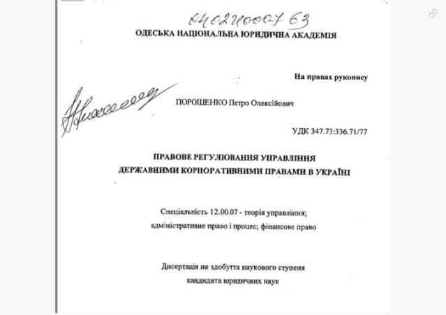 Янукович відмив через Swedbank 3,6 млн доларів під приводом написання книги, - ЗМІ - Цензор.НЕТ 4281
