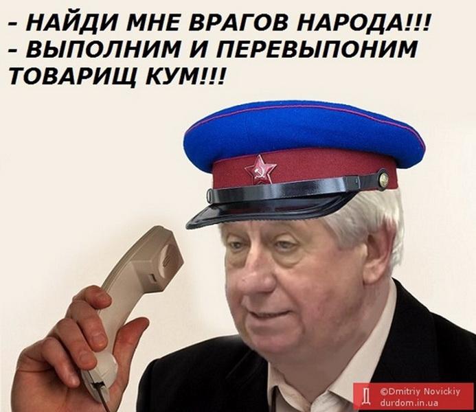 Шокин блокирует арест Бойко, - нардеп от БПП Лещенко - Цензор.НЕТ 2622