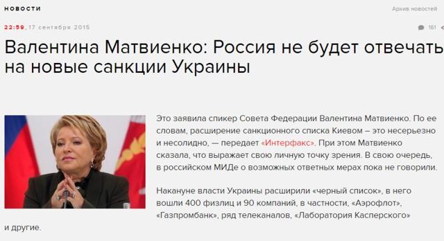 Максим Михайленко: Россия и Украина. Так кто кого кормит?