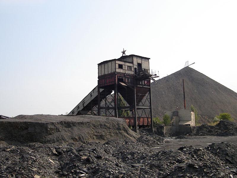Шахта имени Киселева (фото: miningwiki.ru)