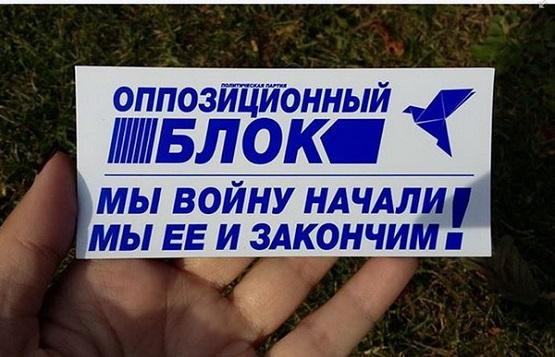 Фото: dnipro.depo.ua