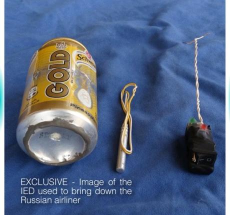 ИГ опубликовало фото пронесенного на борт А321 взрывного устройства