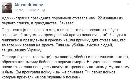 """""""Боеспособные Вооруженные Силы - это достижение и заслуга миллионов украинцев"""", - Порошенко поздравил с Днем ВСУ - Цензор.НЕТ 1903"""
