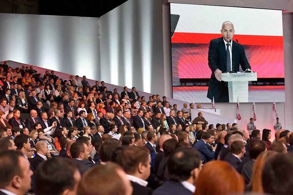 Игорь Кононенко отвечал в БПП за местные выборы