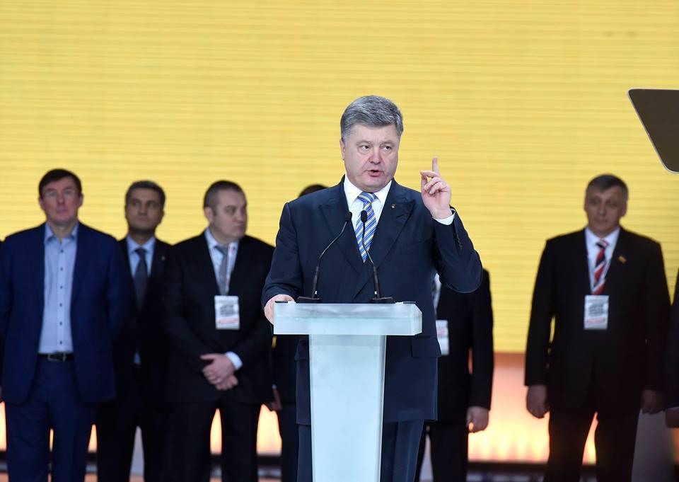 Президент заявил, что власть – это не только БПП, но и «Народный фронт». «Самопомич» и «Батькивщина», которые часто «виляют хвостом»