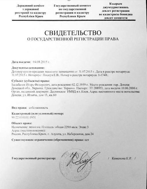 """""""Укрзалізниця"""" назначила 33 дополнительных поезда на новогодние и рождественские праздники - Цензор.НЕТ 7553"""
