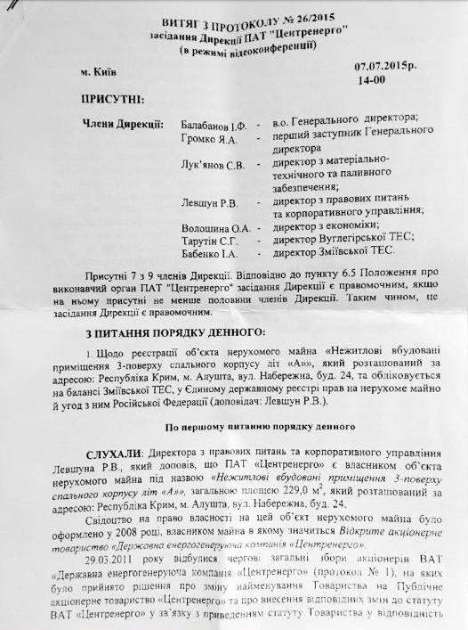 """""""Укрзалізниця"""" назначила 33 дополнительных поезда на новогодние и рождественские праздники - Цензор.НЕТ 6292"""