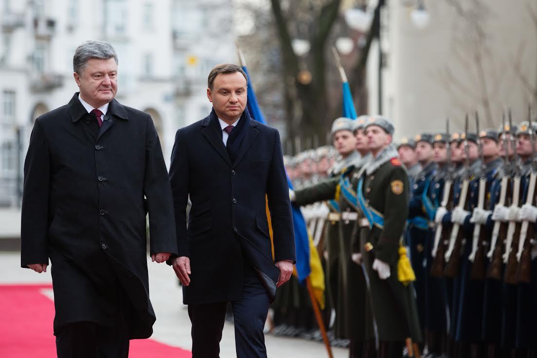 Фото: пресс-служба Администрации Президента