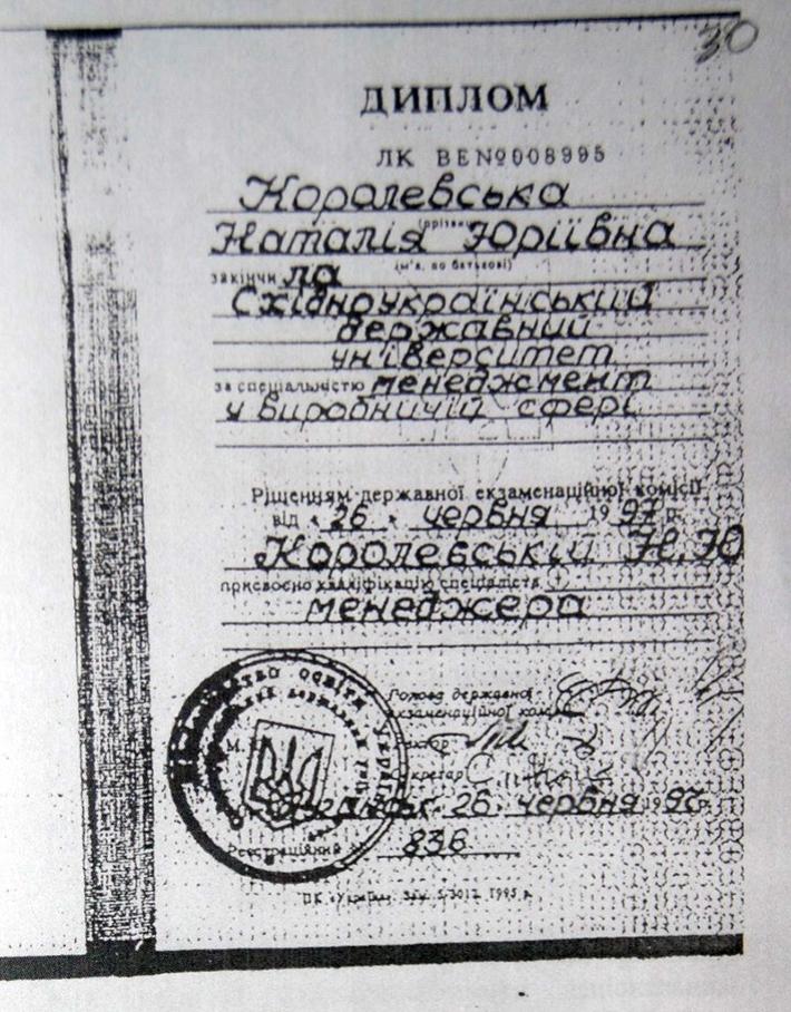 Липовый диплом Королевской Суд потребовал возобновить расследование  Липовый диплом Королевской Суд потребовал возобновить расследование