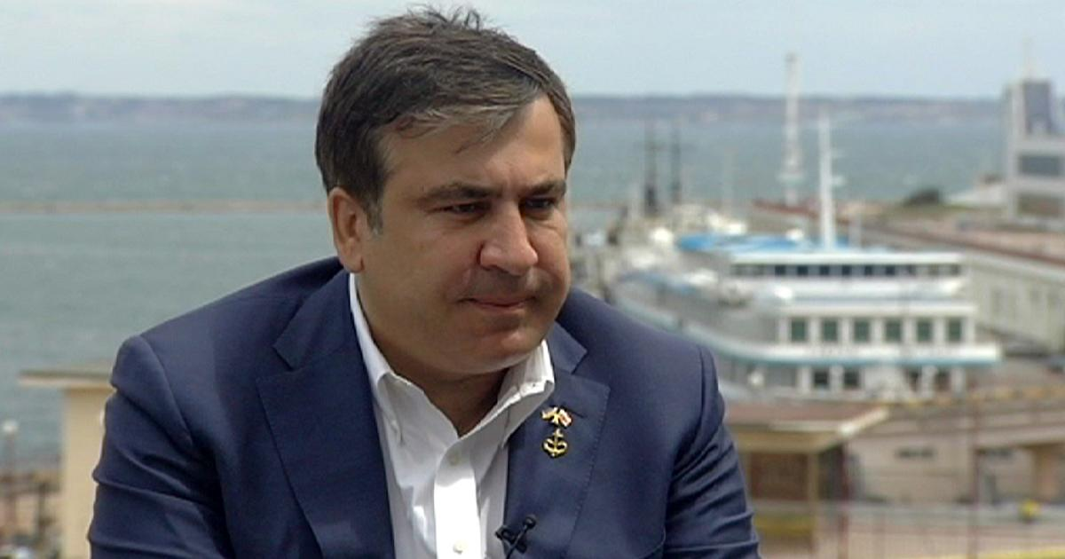 фото: euronews.com