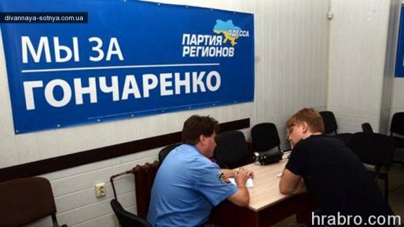 БПП выступает за добровольную отставку Яценюка, формирование новой коалиции и избрание нового Премьера, - Гончаренко - Цензор.НЕТ 4911