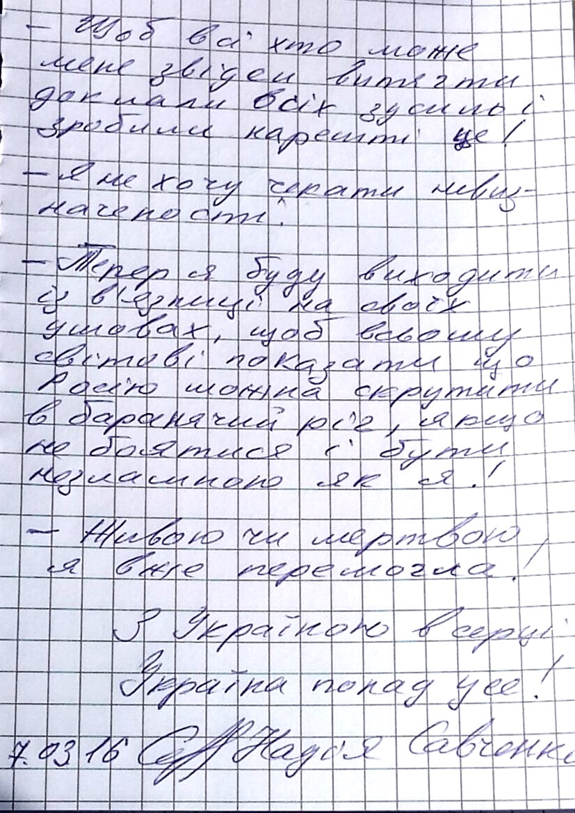 BREAKING -  Savchenko Free Now - Page 3 O-00426708-a-00038908