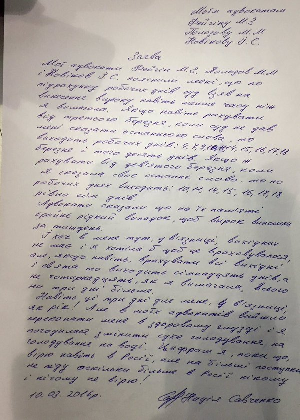BREAKING -  Savchenko Free Now - Page 3 O-00428112-n-00367610