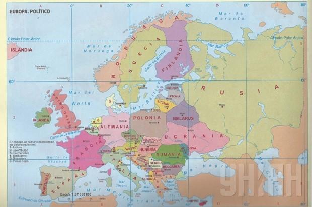 И нашим, и вашим. В учебниках Кубы Крым изображают и частью Украины, и частью РФ (ФОТО)
