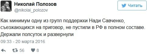 FreeSavchenko -  Savchenko Free Now - Page 4 O-00432160-n-00369792