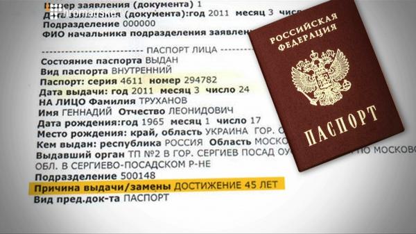 СБУ проверяет информацию оналичии у главы города Одессы паспорта гражданинаРФ
