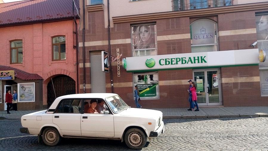 Москаль приказал демонтировать банковскую «Россию» (фото)