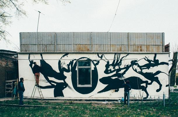Фото: skyartfound.com